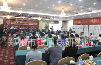 国内多家医院的专家来郑州市银屑病研究所参加会议交流