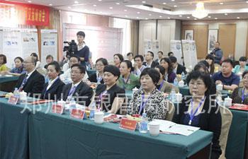 郑州市银屑病研究所专家杨淑莲在大会现场(右三)